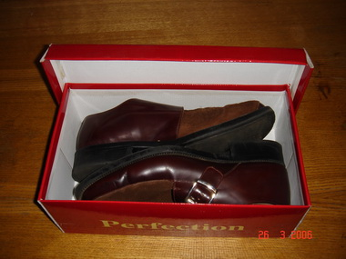 Обувная коробка.