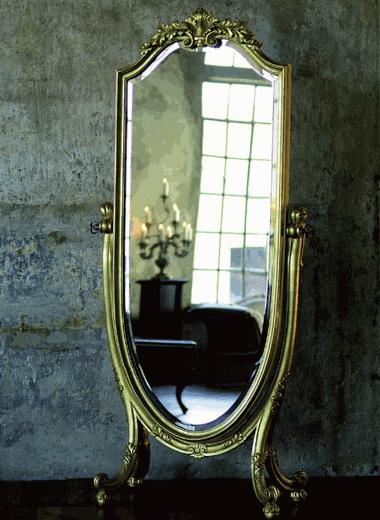 Зеркало.